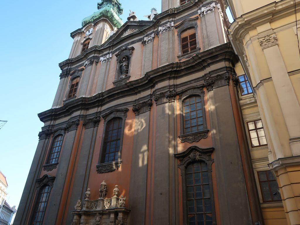 The Egyetemi Templom - a baroque style catholic church